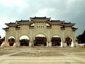 entry gate of chiang kei shek memorial