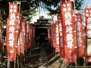 japenese-signs-sensoji-tokyo-photos