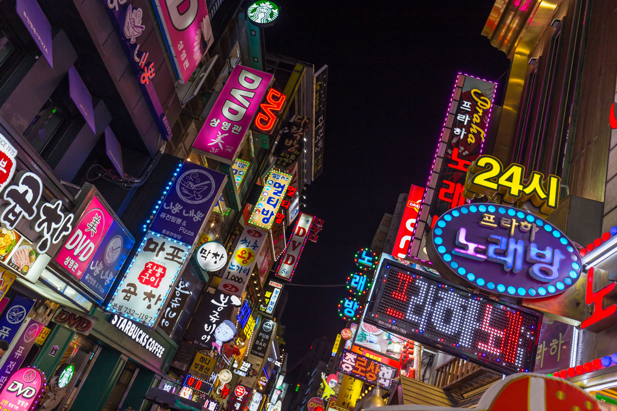 korean-neon-signs