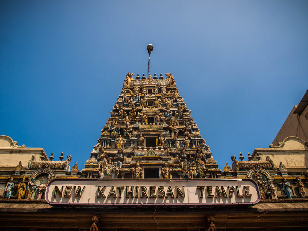 new kathiresan temple sri lanka colombo photos